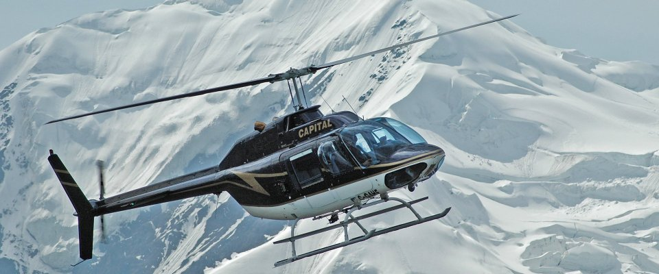 Arctic Day: Royal Glacier Tour | Sightseeing Flight