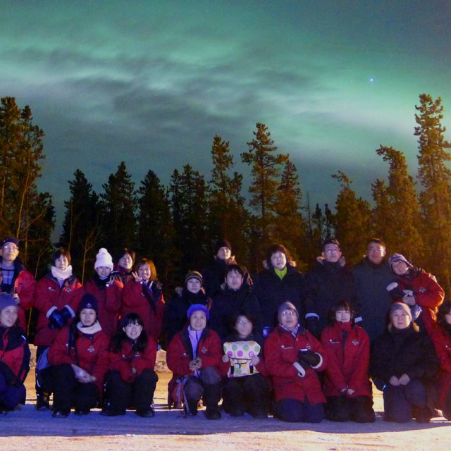 Arctic Day: Aurora Viewing | evening (Mar 15, 2012)