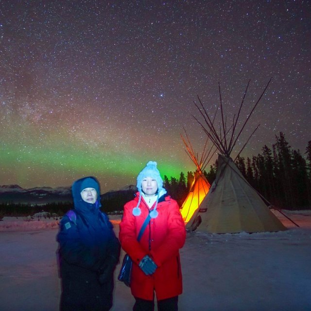 Arctic Day: Aurora Borealis Viewing | evening (Mar 6, 2019)