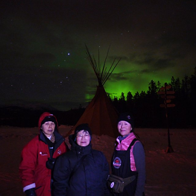Arctic Day: Aurora Viewing | evening (Mar 8, 2013)