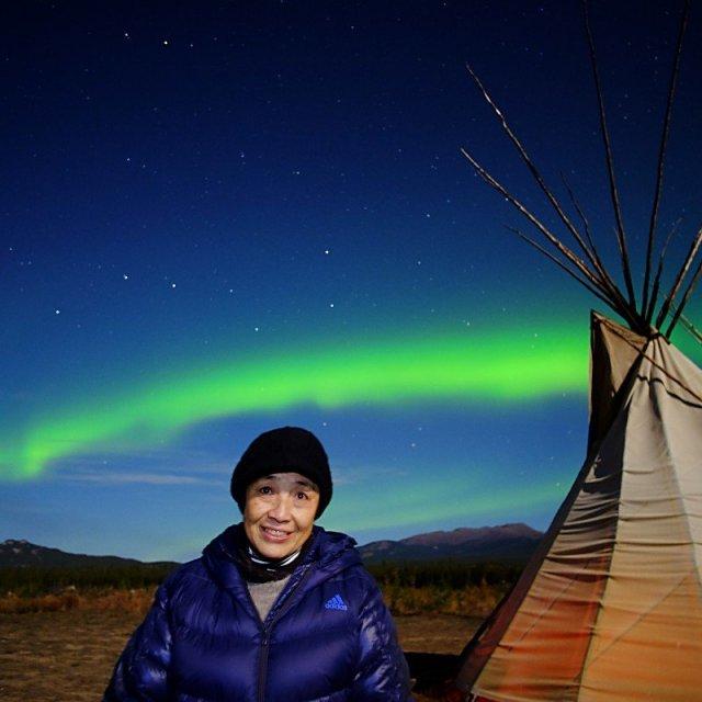 Arctic Day: Aurora Borealis Viewing