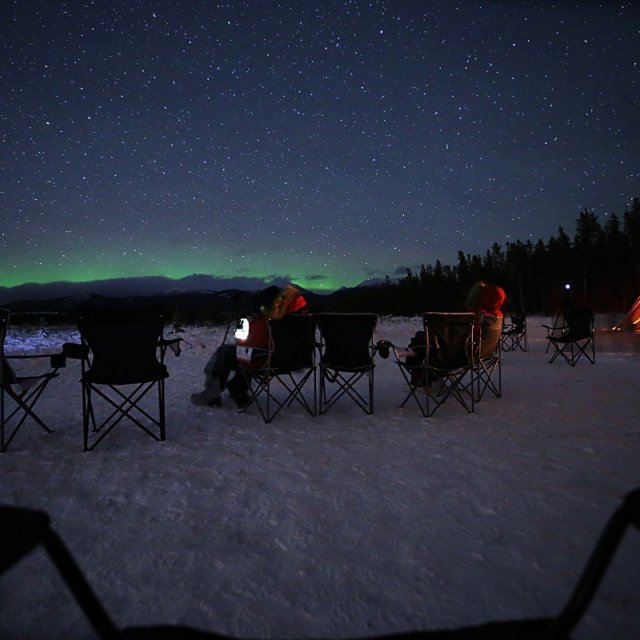 Arctic Day: Aurora Borealis Viewing | evening (Jan 1, 2019)