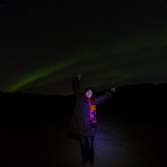 Arctic Day: Aurora Viewing | evening (Sept 06, 2012)