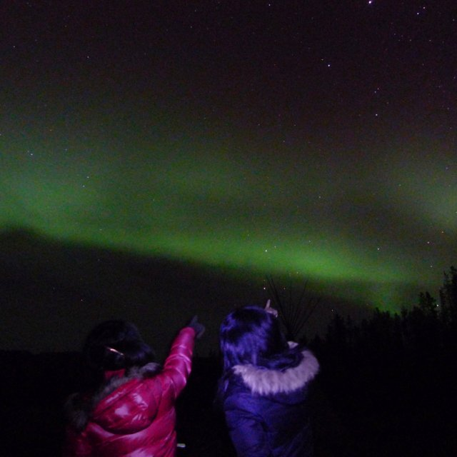 Arctic Day: Aurora Viewing | evening (Sept 19, 2012)