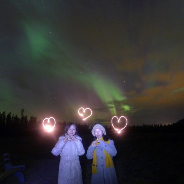 Arctic Day: Aurora Viewing | evening (Oct 08, 2012)