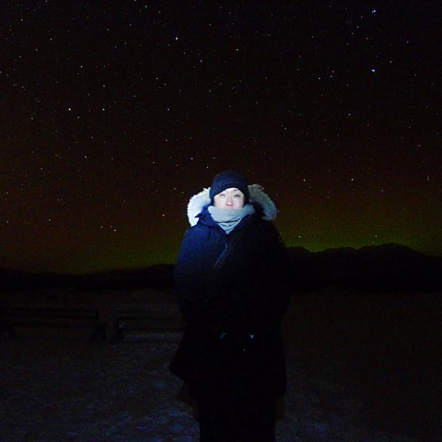 Arctic Day: Aurora Viewing | evening (Dec 07, 2012)
